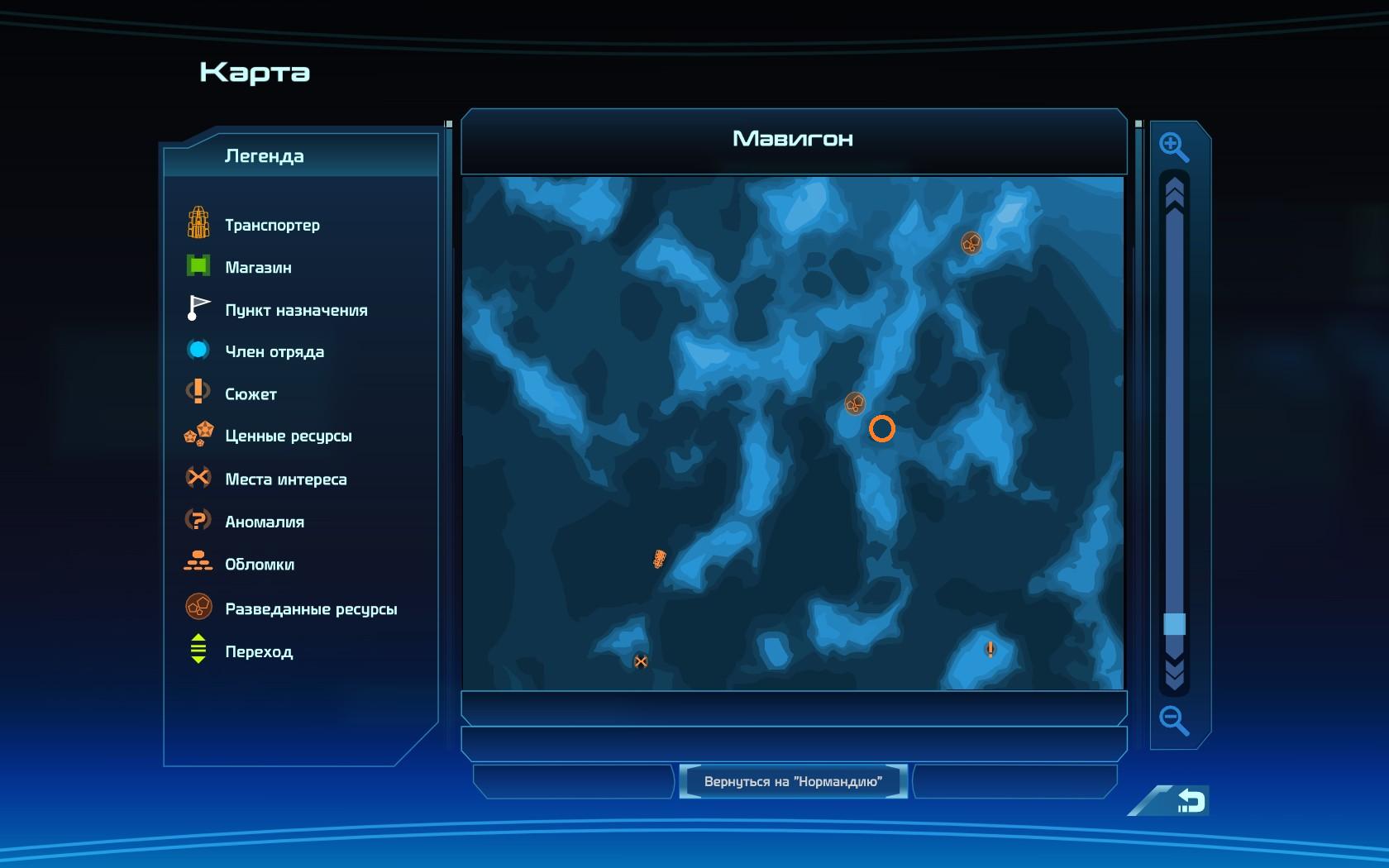 Карта Мавигона