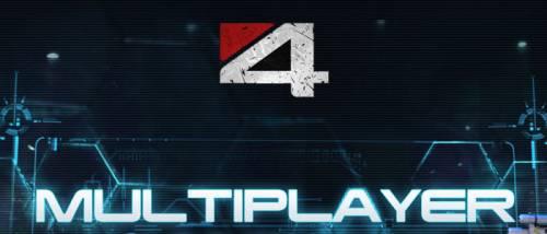 Mass Effect 4 Andromeda multiplayer
