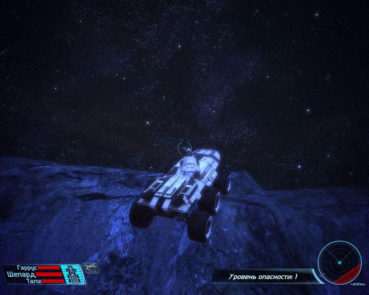 Мако - Moonwalker - Скриншоты Mass Effect 1